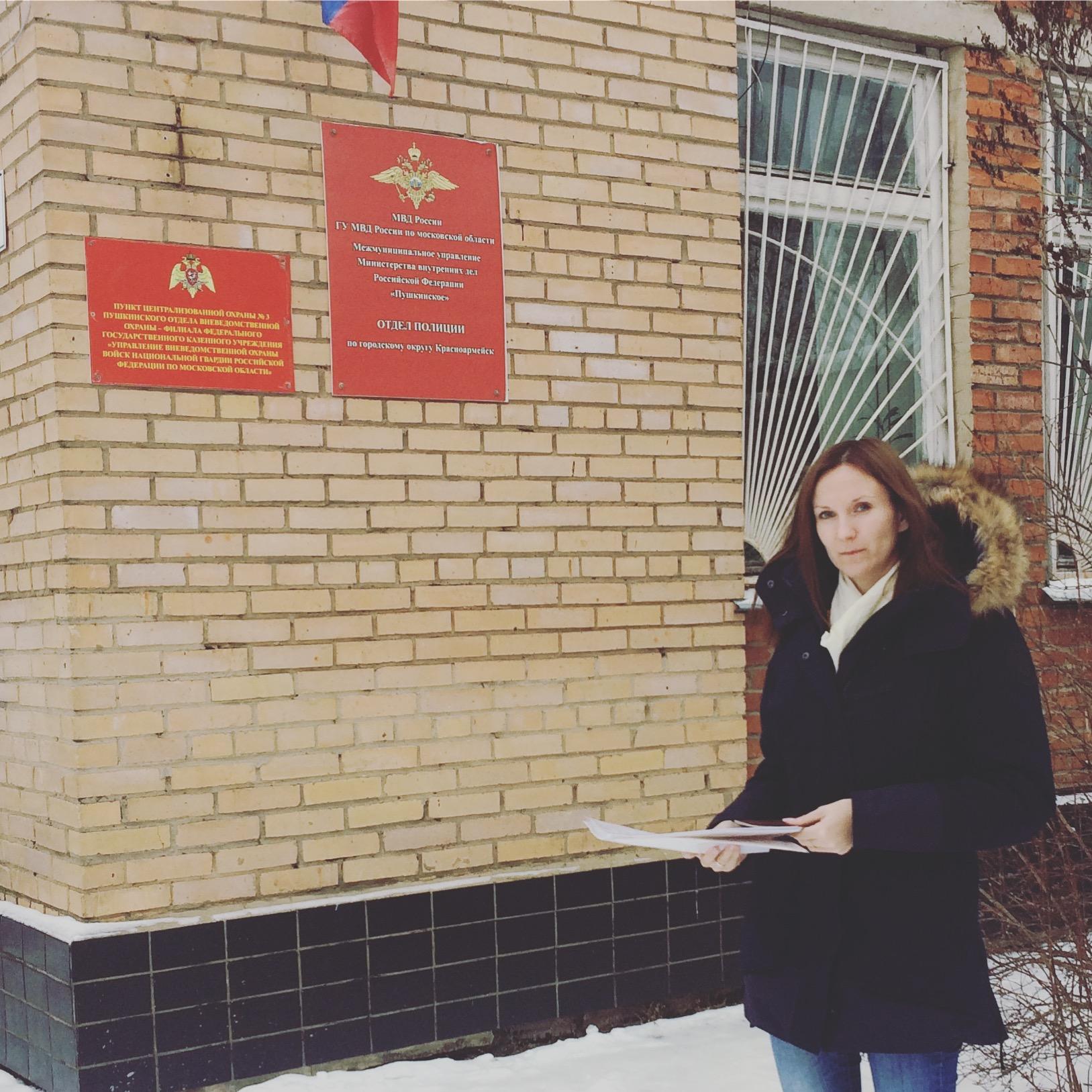Что быстрее — подать заявление в полицию или долететь до Краснодара?